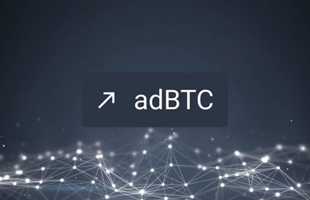 adBTC İncelemesi - Bitcoin Kazanmanın Farklı Bir Yolu